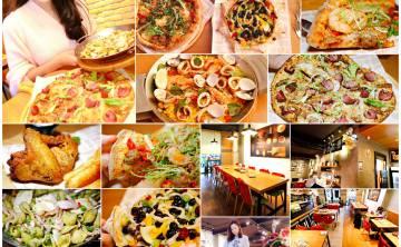 Tino's Pizza Café 堤諾義式比薩♥♥ 最愛海陸雙辣拿坡里厚片 珍珠奶茶披薩 野餐 同學會 尾牙(捷運忠孝新生站/濟南門市)♥ Joyce食尚樂活。食記