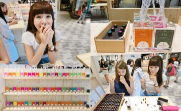 LFP 調製出屬於自己的香水 DIY 台北松菸誠品1樓 ♥ 小Connie愛夢遊。遊記