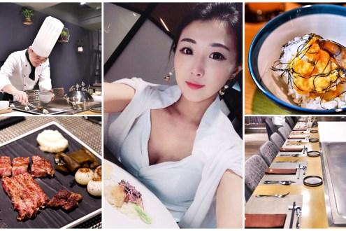 台北東區大安站鐵板燒餐廳♥Le Feu♥高貴不貴約會菜單!  $680吃得到日本和牛套餐 海膽飯 ♥ JoyceWu。食記