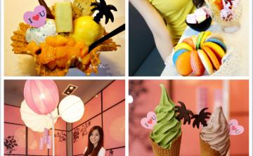 [冰品。甜點] 新開幕♥ IOU Cafe 思慕昔旗下新品牌 冰淇淋 手工造型冰棒 日式抹茶霜淇淋 蛋糕 玫瑰霜餅 牛紮糖蘇打餅 (永康街/東門站) ♥ JoyceWu。食記