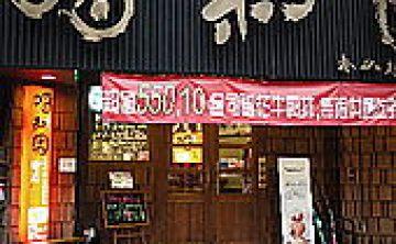 [燒烤。火鍋] ♥♥ 昭和園  日式燒肉屋 (龍江店) 更名為: 烤嗜院無煙燒肉 ♥ JoyceWu。食記
