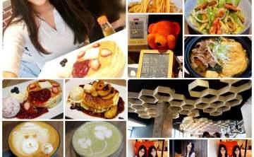 [cafe] ♥ 是熊 Cafe&Dining Bar ♥♥ 日式現做煎餅 靈魂雞厚燒鬆餅 早午餐 義大利麵 輕食 烏龍麵 咖啡 抹茶 (東區/捷運信義安和站) 三訪 ♥ JoyceWu。食記