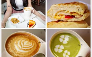 [cafe] CAFÉ SOLE ARTE 日出印象咖啡館 菸廠裡的藝文咖啡廳 看完展覽歇角好地方 咖啡達人陳志銓 (信義/松山文創園區) ♥ JoyceWu。食記