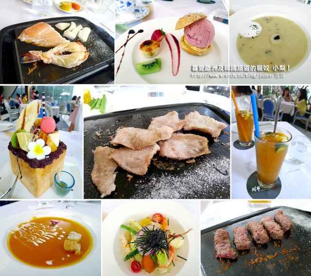 【台中美食】川布時尚主題餐廳~400℃岩燒套餐+蜜糖吐司+尊榮服務,讓我晉升為貴婦啦!