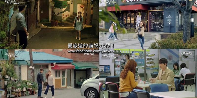 【韓劇景點】《奶酪陷阱》8個劇中場景,清楚地圖資訊大公開!