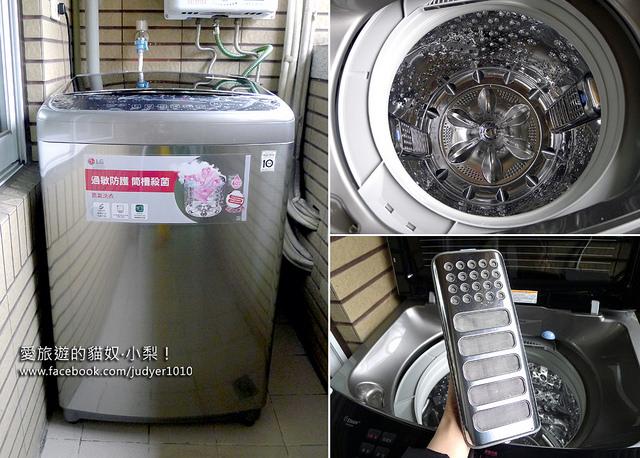 【LG 蒸善美Smart淨速型洗衣機】蒸氣洗衣殺菌又除蟎,創新科技勁速洗,省水、省時又乾淨,不買一台對不起自己啦!
