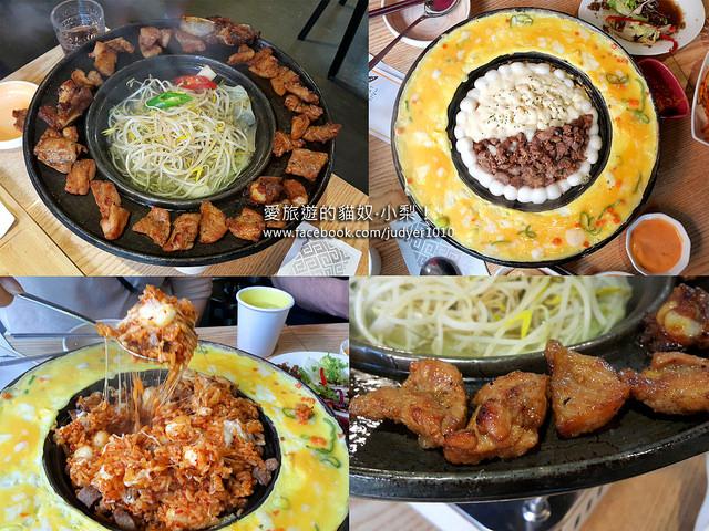 【韓國美食】高高排骨고고갈비\弘大上水美食,調味烤肉+起司年糕炒飯+烤煎蛋,新奇又美味!