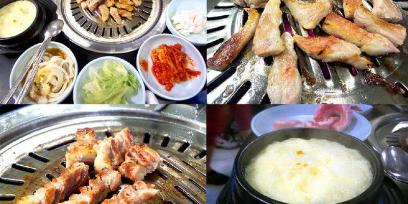 【韓國美食】新村\肉倉庫고기창고,天天爆滿的超好吃烤肉店,有送我愛吃的韓國蒸蛋哦!