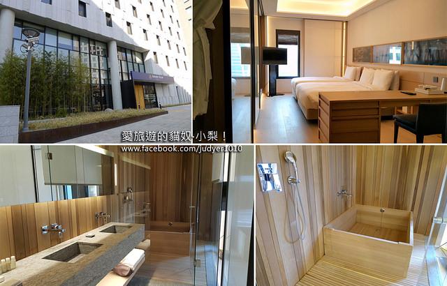 韓國首爾住宿\首爾明洞相鐵喜普樂吉飯店Sotetsu Hotels The Splaisir Seoul Myeong-Dong~近市聽、明洞、南大門市場,交通非常便利!