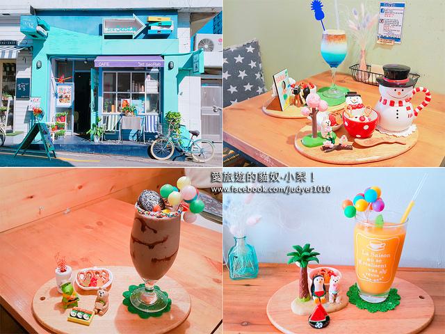 【釜山美食】廣安\3RD SEORAB咖啡廳,超萌的遊樂園風夢幻飲品,《超人回來了》秋小愛父女也有來過呢!