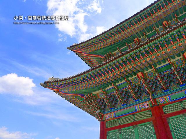【韓國自由行】:景福宮之租導覽很方便哦!