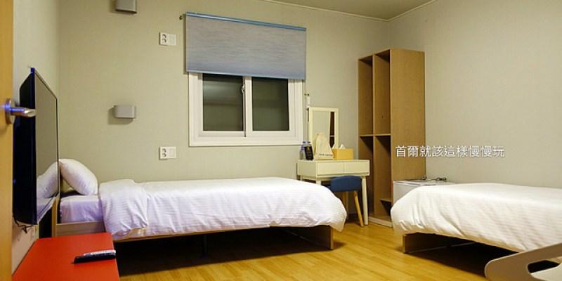 【釜山住宿】西面站\Uniqstay青年旅館套房Uniqstay Hostel & Suite~服務親切、早餐美味,網路評分高達9分以上滿意度!
