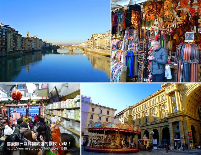 【義大利】:12/11Day4(上):佛羅倫斯(亞諾河畔、烏菲茲美術館、中央市場、蕾莉歐大血拼、聖母百花大教堂)