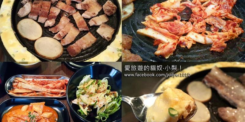 【台北美食】:東區忠孝東路/깡 KANG2,韓式料理烤五花肉