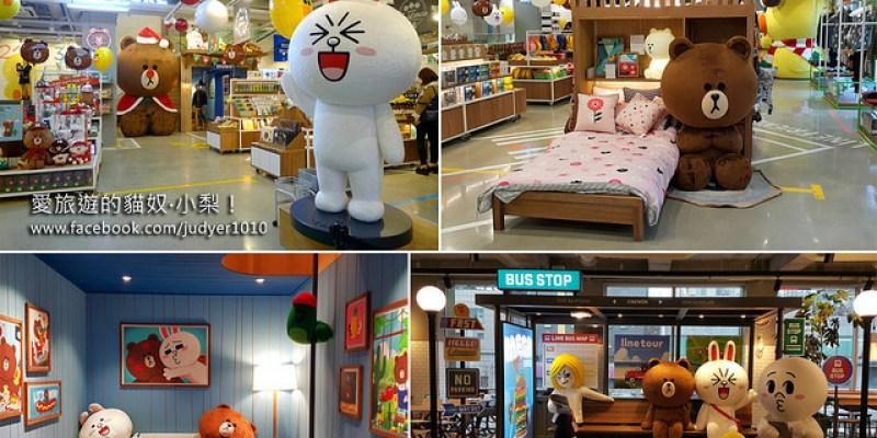 【韓國必買】梨泰院LINE FRIENDS STORE,全球最大旗艦店+咖啡廳,快去熊大、兔兔、莎莉、饅頭人的家串門子吧!