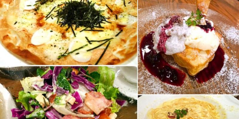 【韓國必吃】弘大美食(二):cafe SOURCE~在首爾也吃得到好吃的義大利麵+披薩+凱薩沙拉哦!(現已改為海賊王主題咖啡廳Cafe de ONE PIECE)