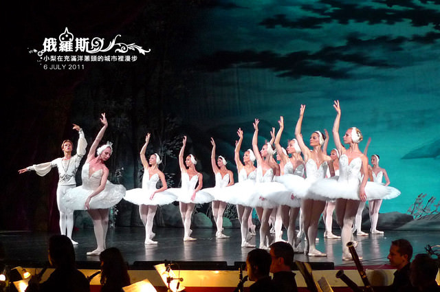 【俄羅斯旅遊】:Day7(下):聖彼得堡-芭蕾舞表演~長這麼大第一次近距離接觸也!