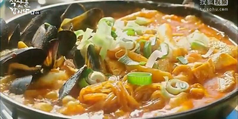 【韓劇景點】一起吃飯吧\朴君年糕鍋박군네 떡볶이,讓我們一起去嚐嚐秀景口中的美食吧!(已歇業,勿白跑)