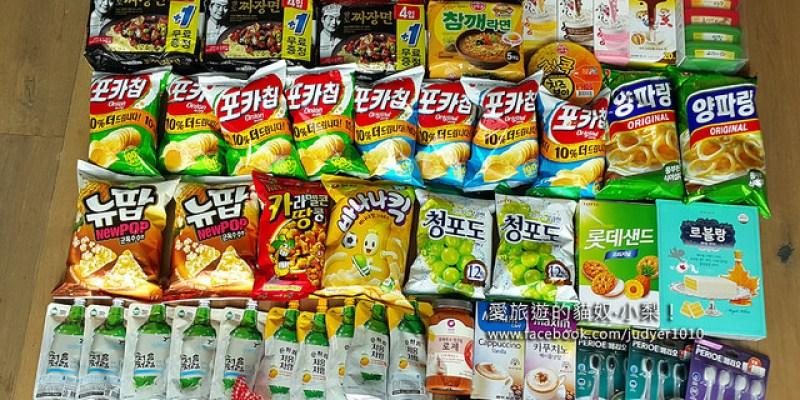 【韓國必買】釜山冬柏站HomePlus超市戰利品~2016年4月最新版!(圖爆多)
