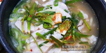 【釜山必吃美食】釜山站\本錢豬肉湯飯본전돼지국밥,好吃到我連續吃兩天!