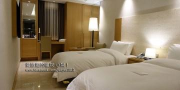 【釜山住宿】西面站\阿班飯店Arban Hotel~2015年11月開幕!近西面站,交通超級便利!