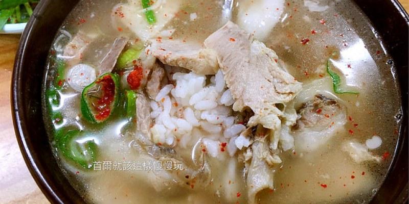 【釜山必吃美食】凡一洞奶奶湯飯범일동 할매국밥,我心中第一名的豬肉湯飯,也是釜山在地人心中最棒的豬肉湯飯!