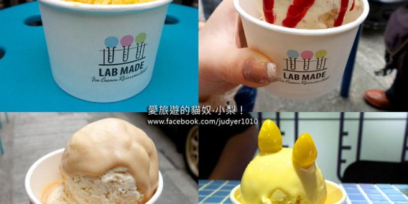 【香港大坑美食】Lab Made分子雪糕專門店:彷彿魔術般的變出超香滑順口的冰淇淋!(詳細地圖帶你去,附近還有民聲冰室及炳記茶檔哦!)