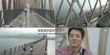 【韓劇景點】兩水鐵橋自行車道\北漢江鐵道,韓劇《Doctors女流氓慧靜》的取景拍攝地~
