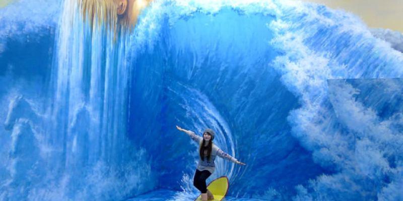【濟州島自由行】:大獨家!特麗愛3D立體美術館Trickeye,場地比弘大大十倍,騎馬、衝浪樣樣來,玩到瘋掉!