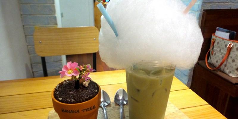 【韓國美食】BANANA TREE(漢南店),盆栽蛋糕+棉花糖拿鐵,超可愛萌到爆的甜點,女孩們千萬不要錯過哦!(另有新沙店地圖)