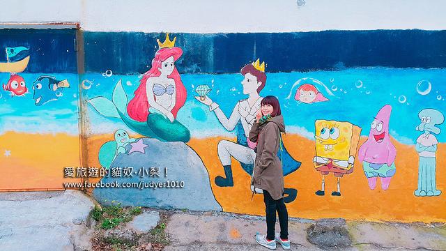 【釜山景點】田浦站\門峴洞壁畫村문현동 벽화마을,有著可愛童話故事壁畫的溫馨小村~