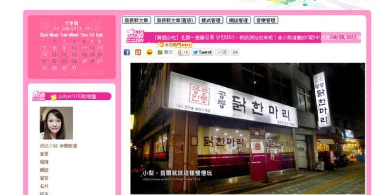 【首爾自由行】:推薦韓國旅遊之最好用的工具!你絕對不能不知道哦!