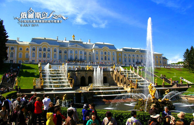 【俄羅斯旅遊】:Day7(中):聖彼得堡-水翼船-夏宮花園~陽光下閃到睜不開眼的俄羅斯凡爾賽宮~