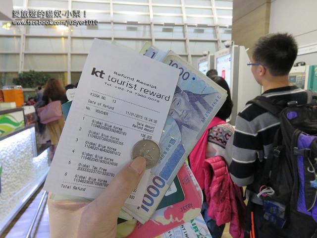 【韓國退稅新制】2016/1/1起實施,購買20萬元以下商品,可以在特定店家,現場直接扣除退稅金額!真的太棒啦!