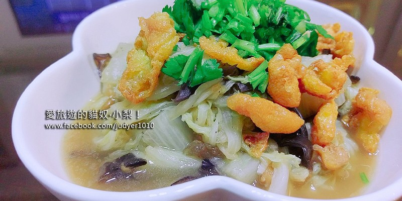 【思予媽的幸福料理小廚房(11)】蛋酥滷白菜,食譜分享!