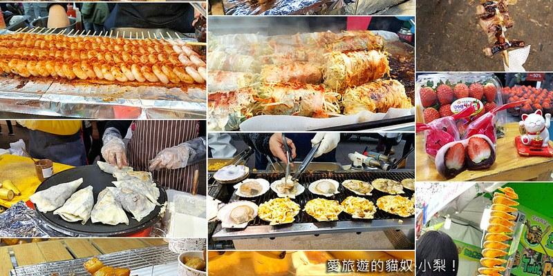 【韓國必吃美食】明洞超夯美食地圖,超人氣明洞路邊攤小吃報給你知!