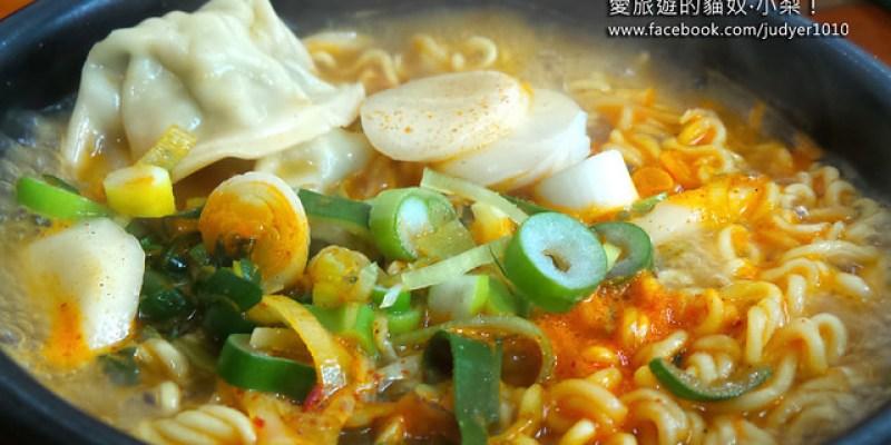 【韓國美食】想吃拉麵的一天라면땡기는날,近安國站,可去完繼承者們場景之後去吃哦!(白鐘元的三大天王有介紹哦!)
