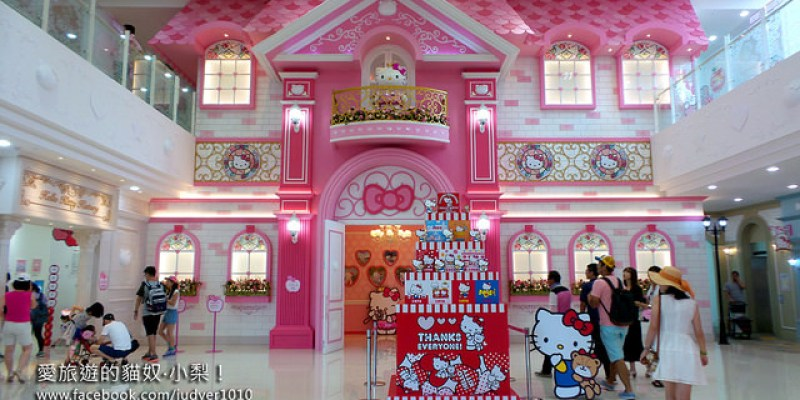 【濟州島】Hello Kitty Island헬로키티아일랜드,粉紅風暴來襲,凱蒂貓迷千萬別錯過哦!