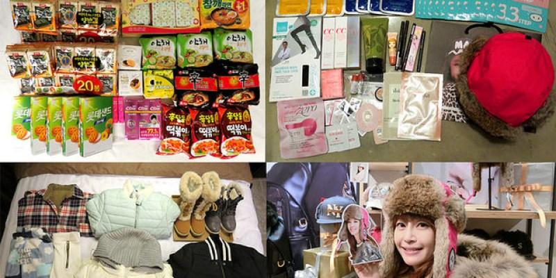 【韓國必買】2015年韓國超好買,樂天超市、明洞、永登浦地下街、弘大,永遠逛不完買不夠之戰利品分享!