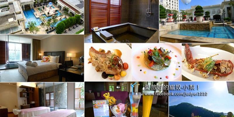 【宜蘭蘇澳住宿】瓏山林蘇澳冷熱泉度假飯店,全台唯一擁有冷泉及溫泉的頂級度假飯店,設施完善、豐富美食,一進來就不想走啦!