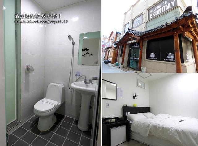 【首爾住宿】東大門經濟酒店Ekonomy Hotel Dongdaemun,近東大門歷史文化公園站13號出口,交通便利、逛批市的最佳住處!