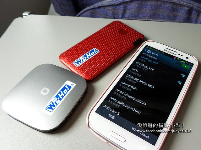 【韓國上網】在韓國自由行,隨時享受4G上網快感,超好用WI-HO!行動分享器(wi-fi)~(內有九折優惠連結)