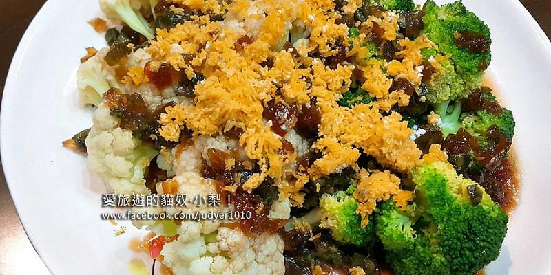 【思予媽的幸福料理小廚房(8)】金莎時蔬,食譜分享!