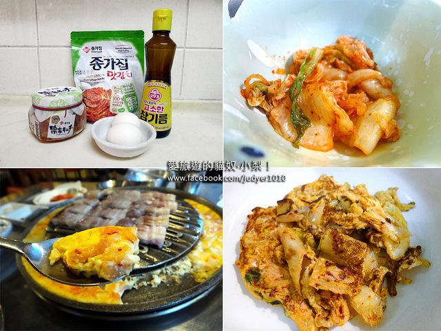 【韓式料理】無敵銷魂泡菜煎蛋,自己在家DIY,不用去韓國也隨時吃得到哦!