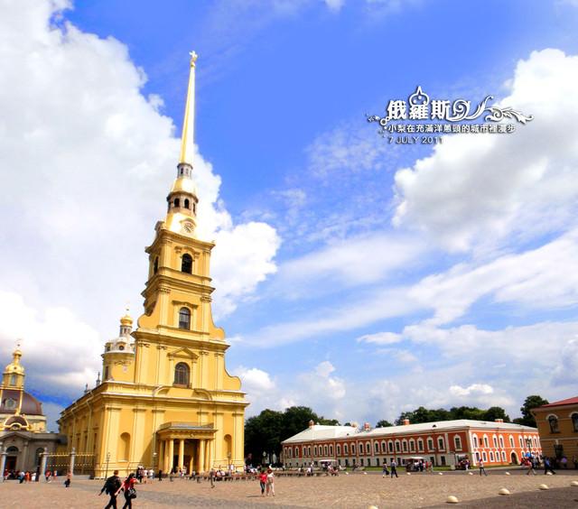 【俄羅斯旅遊】:Day8(中):聖彼得堡-彼得保羅要塞-彼得保羅教堂-浴血教堂-市區觀光