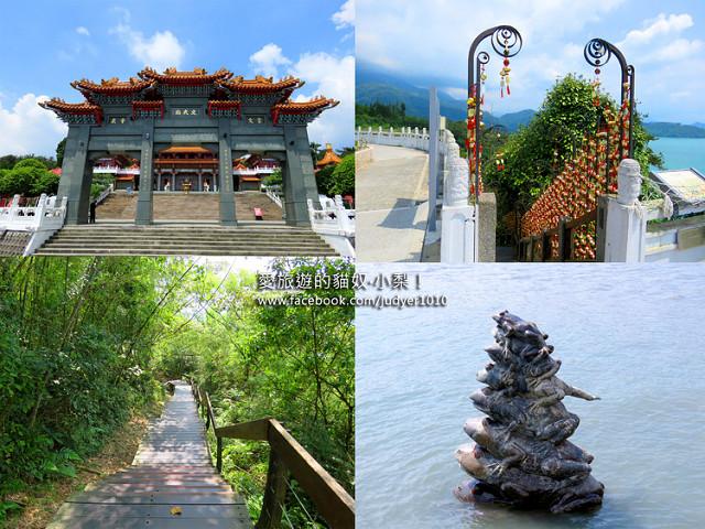 【南投景點】日月潭\文武廟、年梯步道、九蛙雕像
