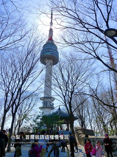 【韓國自由行】:白天的首爾塔一樣很美哦!(遇上免費韓服體驗)