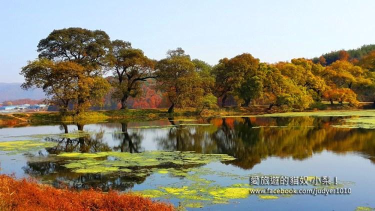 【韓劇景點】盤古池,《步步驚心.麗》在此取景拍攝,劇迷們快快飛去吧!