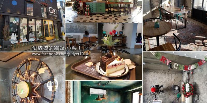 【韓國咖啡廳】新沙\C27咖啡廳,27種起司蛋糕+整棟絕美裝潢如同攝影棚,網美必去!(文末有弘大店資訊)