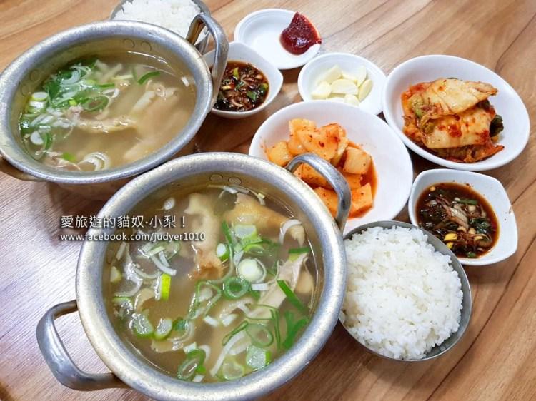 【南大門美食推薦】會賢站\雞真味,傳統韓國煨雞湯專賣店,也是一個人美食餐廳!